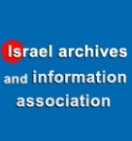 Israel Archives and Information Association